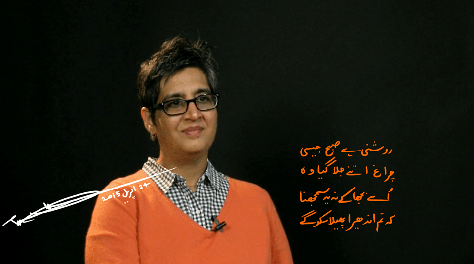 Sabeen-tribute
