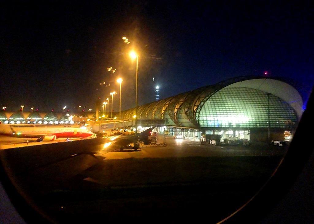 Bangkok airport - departure gates